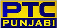 PTC-Punjabi